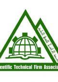جمعية الراسخ التقني العلمية